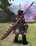 Rare Dark Blade