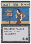 Guidepost (G.I card) =scan=