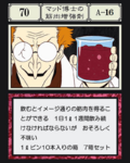 Mad Scientist's Steroids (G.I card) 70