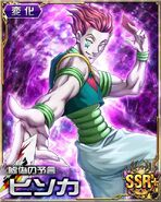 HxH Battle Collection Card (130)