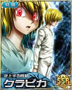 HxH Battle Collection Card (6)