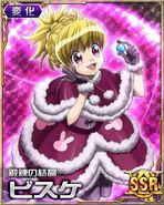 HxH Battle Collection Card (106)