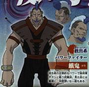 Gaki's design