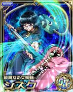 HxH Battle Collection Card (1575)