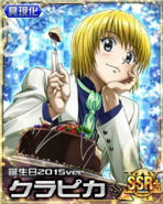 Kurapika-HxHCards (8)