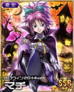 Machi - 2014 Halloween ver - Card