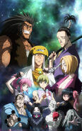 Phantom Troupe opening