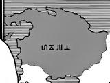 États-Unis de Sahelta