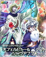 HxH Battle Collection Card (1028)