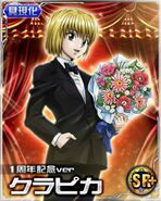 Kurapika Card 51