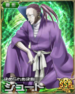 HxH Battle Collection Card (535)