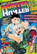 Hunter-X-hunter-Soshu-hen-Treasure-02-shueisha