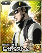 HxH Battle Collection Card (238)