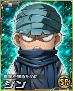 Ging Card 127+