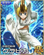 Kurapika card 02