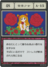 Aromatherapy Girl (G.I card) =scan=