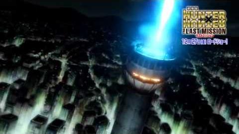 『劇場版HUNTER×HUNTER The LAST MISSION 』 Trailer V3