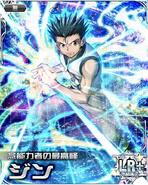 Ging LR Card 2 (Kira)