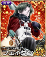 HxH Battle Collection Card (743)