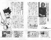 Togashi x Kishimoto 3