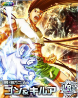Gon & Killua LR+++ Card