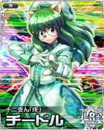 HxH Battle Collection Card (1466)