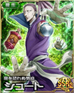 HxH Battle Collection Card (825)