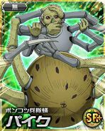 HxH Battle Collection Card (267)