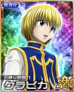 HxH Battle Collection Card (993)