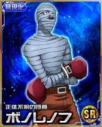 HxH Battle Collection Card (587)