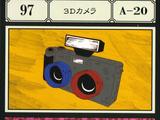 3D-камера