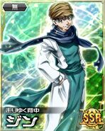 Ging Card 05 SSR