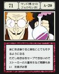 Mad Scientist's Pheromones (G.I card) 71