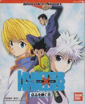 Hunter X Hunter Ishi o Tsugomono
