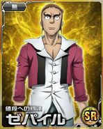 HxH Battle Collection Card (225)