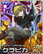 HxH Battle Collection Card (281)