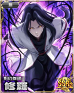 HxH Battle Collection Card (616)