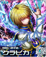 Kurapika LR Card (3)