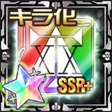 SSR Prism license