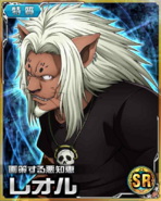 HxH Battle Collection Card (523)