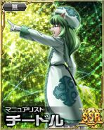 HxH Battle Collection Card (1061)