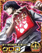 Chrollo card 05
