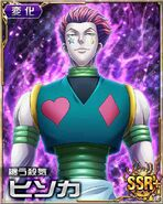HxH Battle Collection Card (1179)