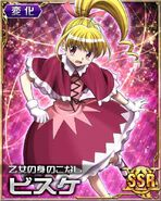 HxH Battle Collection Card (183)