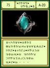 Wild Luck Alexandrite (G.I card 1999)