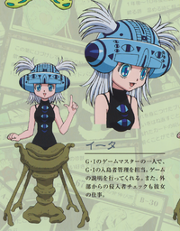 Eeta G.I Design (2011 Anime)