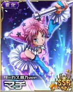 Machi - Circus Infiltration ver - Card