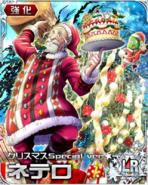 Netero Christmas LR Card