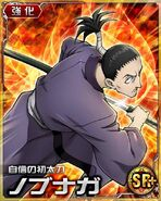 HxH Battle Collection Card (153)