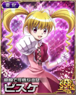 HxH Battle Collection Card (835)